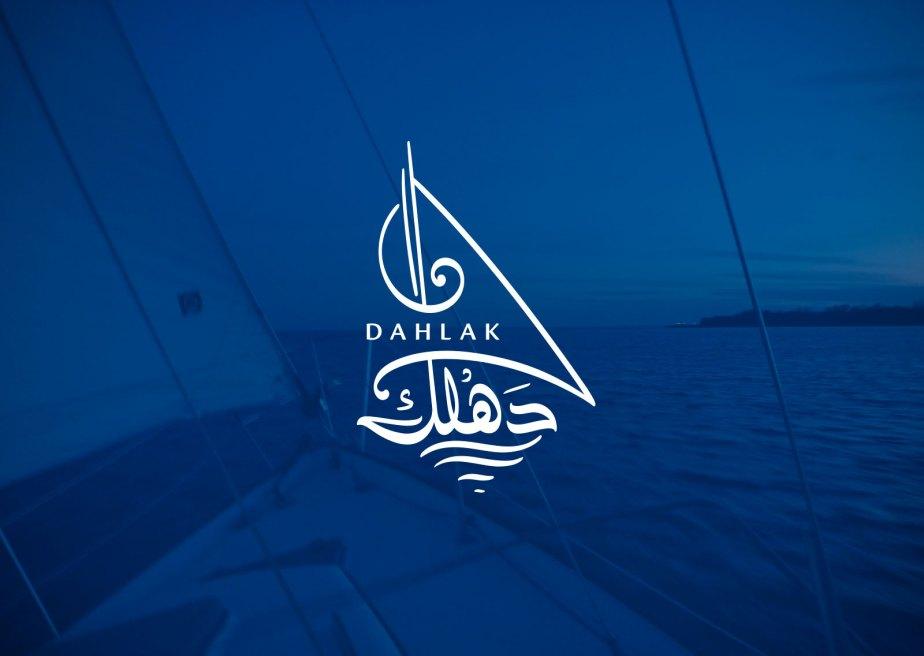 sailboat Arabic logo by Khawar Bilal