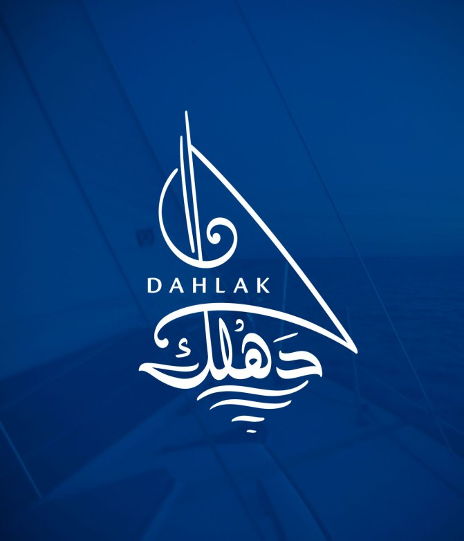 sailboat Arabic logo by Khawar Bilal