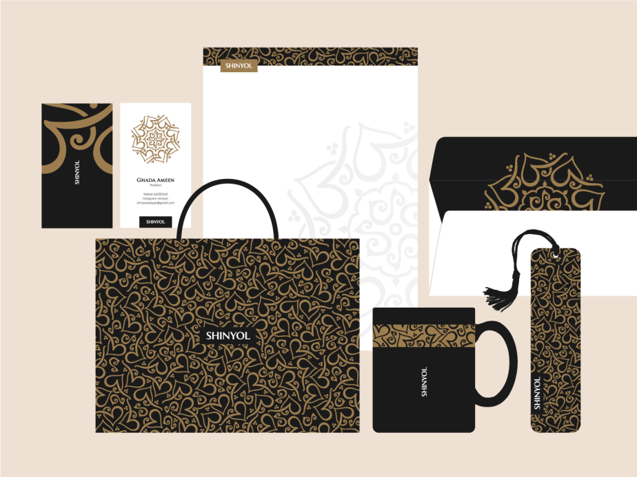 Abaya fashion Qatar Arabic logo stationery khawar bilal