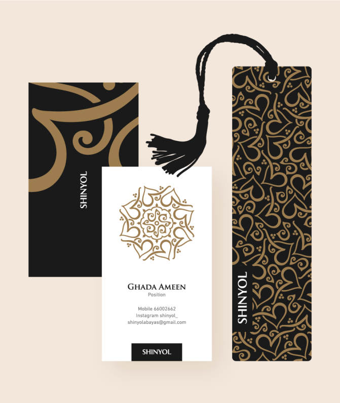 Arabic branding / corporate identity design